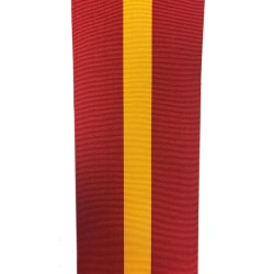 102mm Order of Eswatini - Medal Ribbon