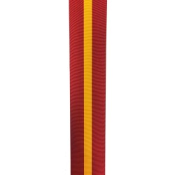 16mm Order of Eswatini - Medal Ribbon