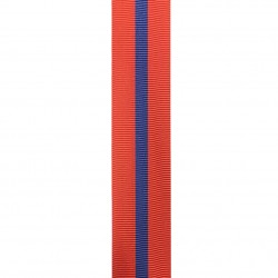 16mm Order of King Sobhuza II - Medal Ribbon